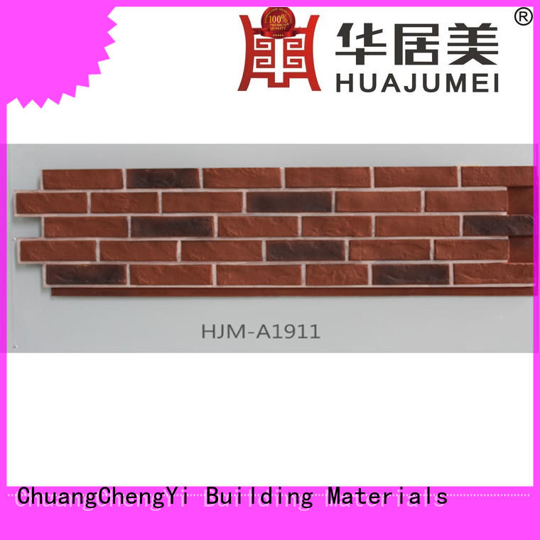 faux rock hjma1913 factory price for restaurant