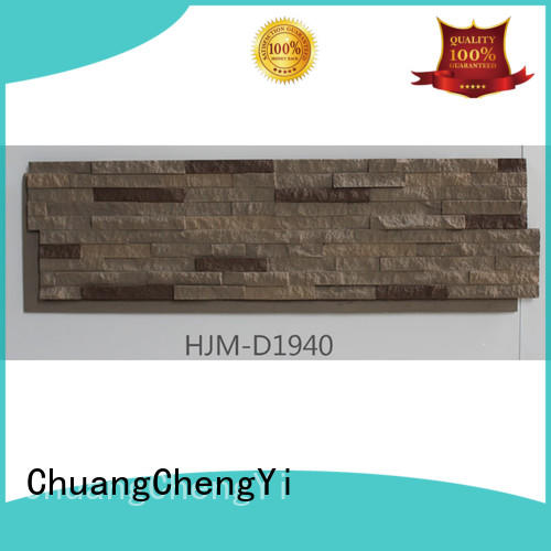 ChuangChengYi industry leading faux brick pillars bulk production for amusepark