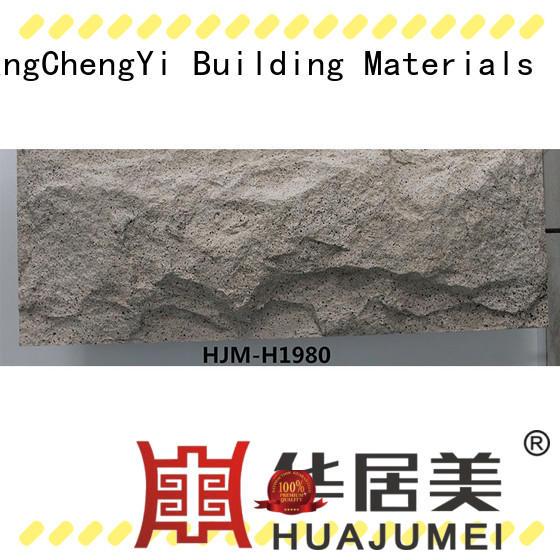 polyurethane siding panels 1200450mm for restaurant ChuangChengYi