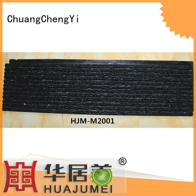 ChuangChengYi Brand company