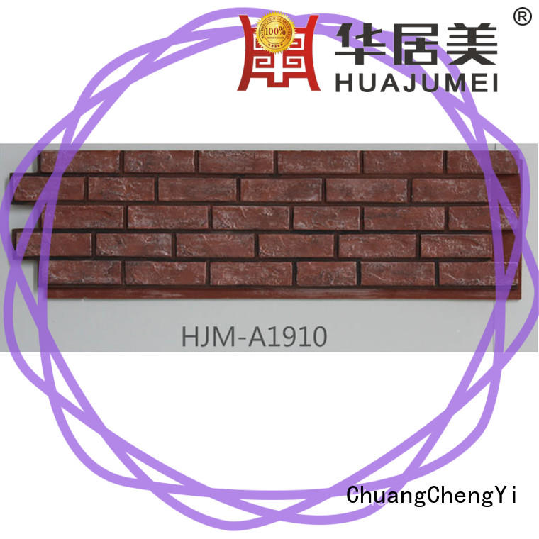 ChuangChengYi New faux panels factory price for retailer