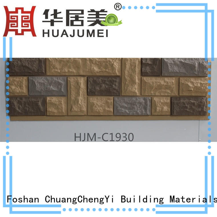 fashion design fake sandstone archtitecter for hotels