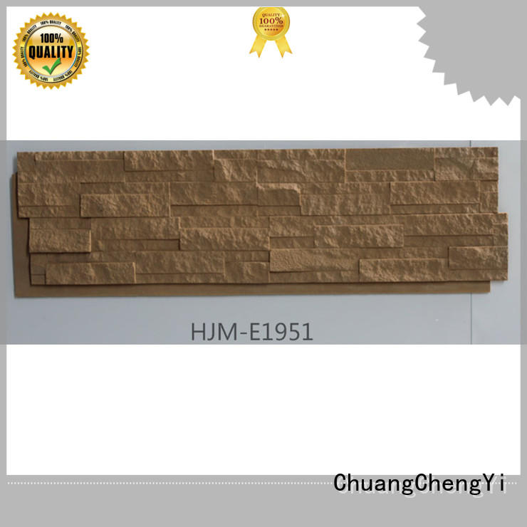 ChuangChengYi fire resistant fake rock paneling interior producer for retailer