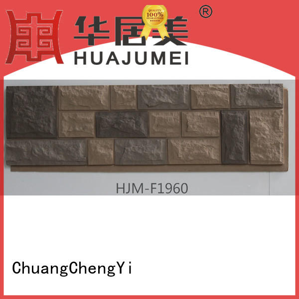 ChuangChengYi industry leading airstone reviews manufacturers for sign