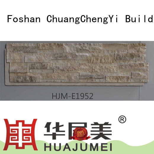 zero maintenance outdoor fake brick wall covering for manufacturer for hotels ChuangChengYi