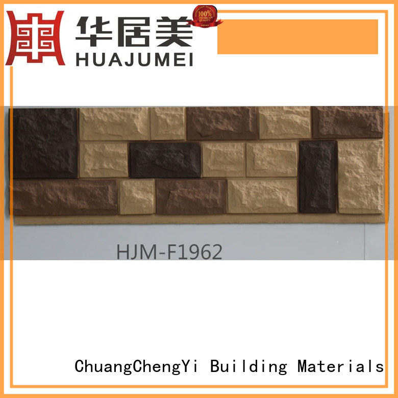 series hjm wall ChuangChengYi Brand faux brick panels for interior walls factory