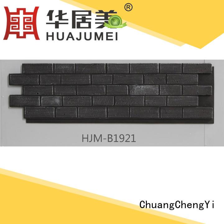brick veneer panels artificial Suppliers for amusepark