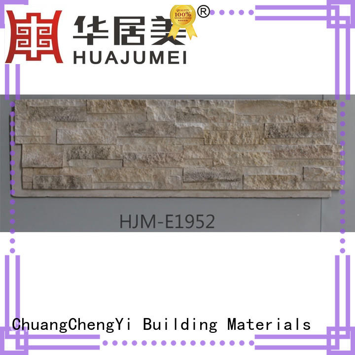 ChuangChengYi easy to install aluminum honeycomb producer for restaurant
