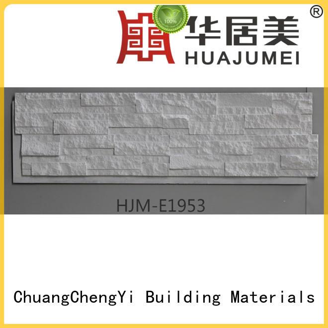 ChuangChengYi hjme1954 aluminum honeycomb supplier for amusepark