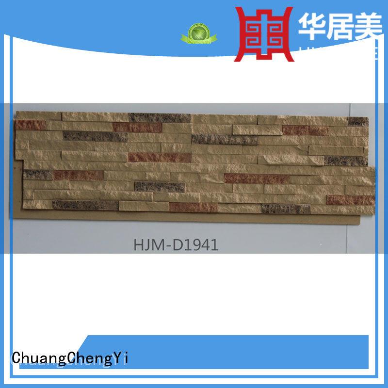 ChuangChengYi Wholesale faux rock exterior Suppliers for retailer