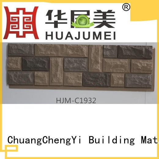 pu ancient castle faux brick panels ChuangChengYi Brand company