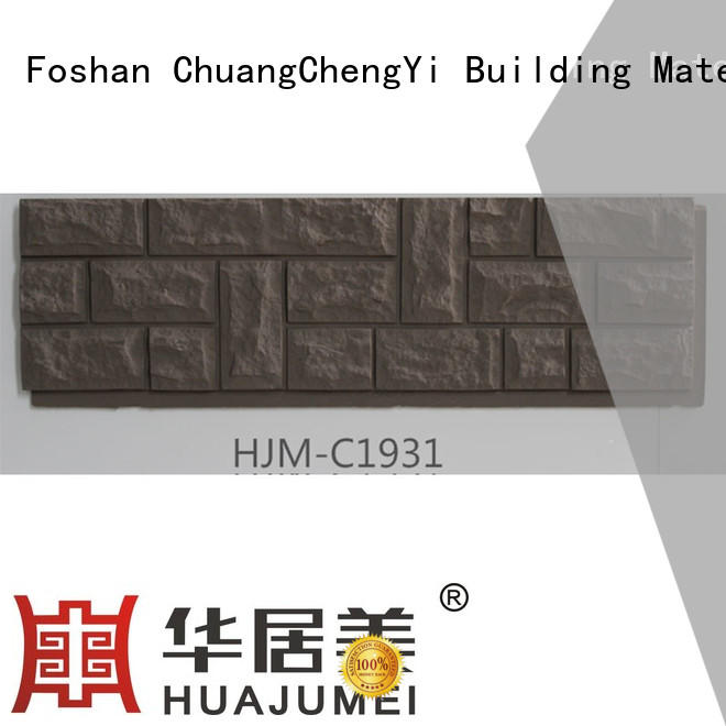 ChuangChengYi diy stone wall panels Suppliers for houseowner