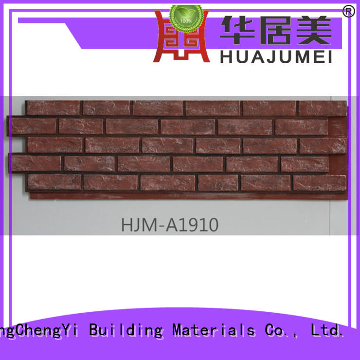 ChuangChengYi brick faux stacked stone Suppliers for amusepark