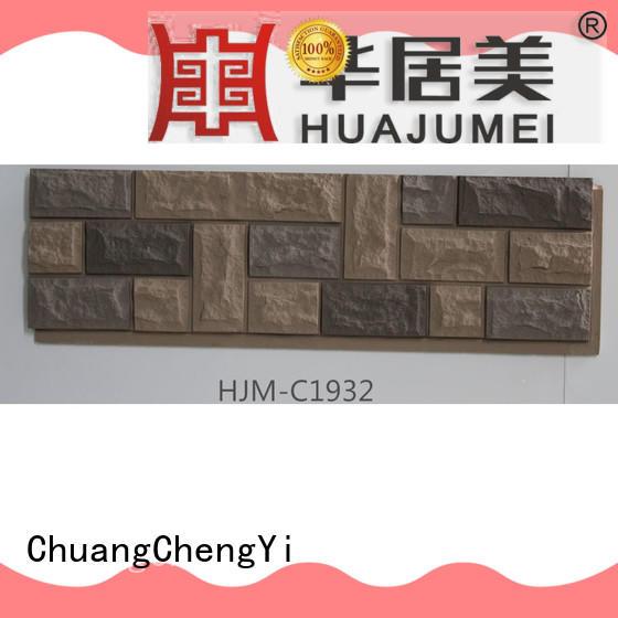 ChuangChengYi stone faux fieldstone factory for entertainment