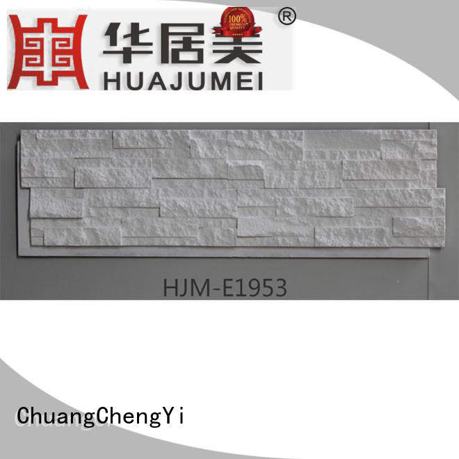 ChuangChengYi materials fake stone wall sheets factory price for accent walls