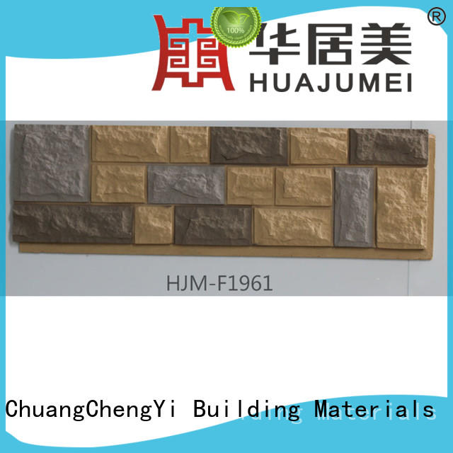 ChuangChengYi industry leading fake stone panels funk for retailer