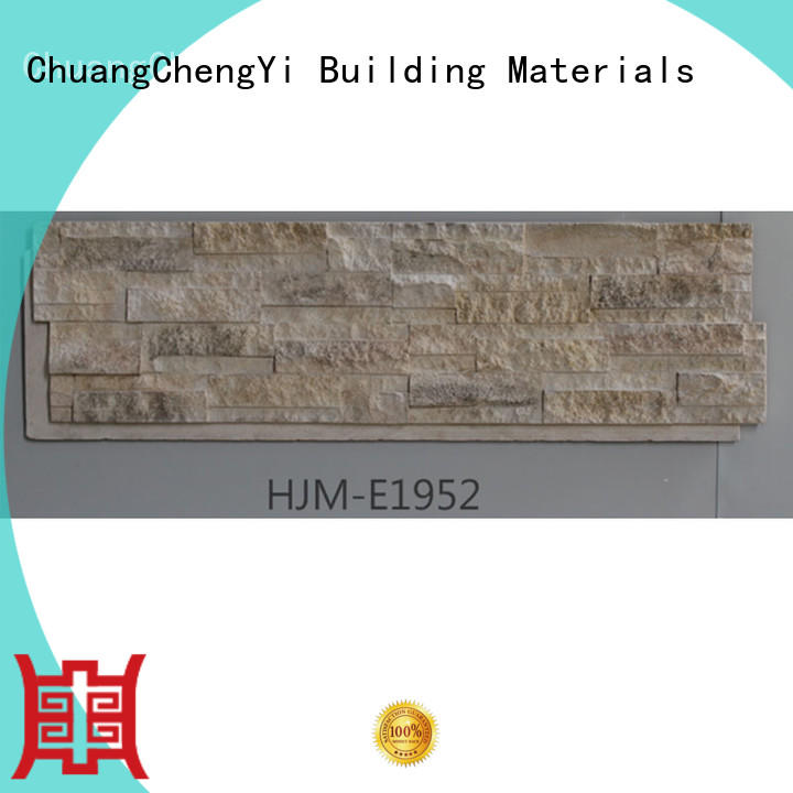 ChuangChengYi high quality fake rock siding in china for restaurant