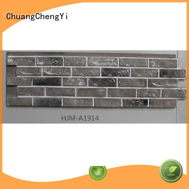 ChuangChengYi Brand exterior fake brick cladding pu supplier