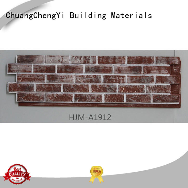 ChuangChengYi New faux stacked stone panels exterior funk for exhibition