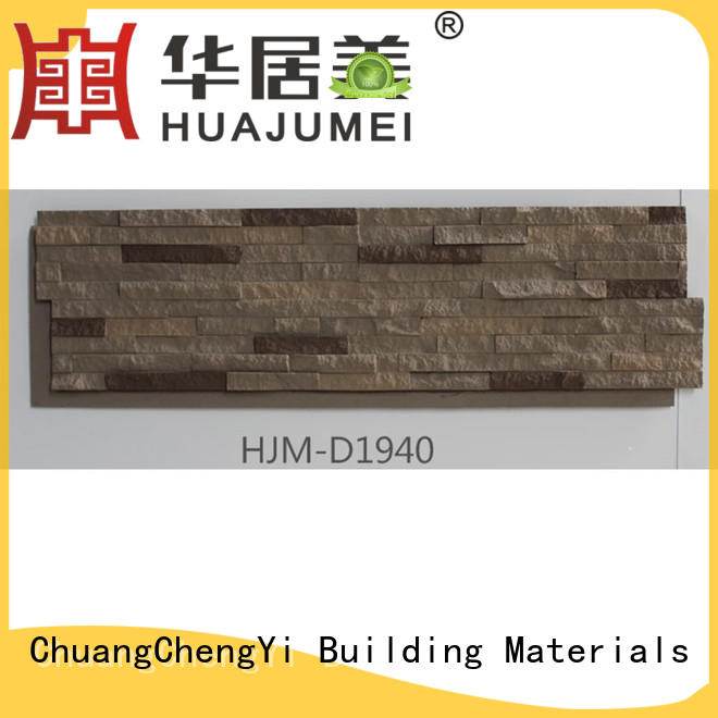 ChuangChengYi polyurethane fake slate wall panels bulk production for retailer