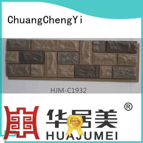 hjmc1931 cheap faux stone veneer faux for exhibition ChuangChengYi