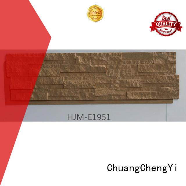 ChuangChengYi zero maintenance fake rock siding for business for exhibition