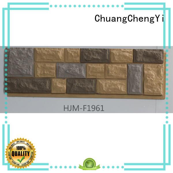 ChuangChengYi Brand exterior castle series faux brick panels manufacture