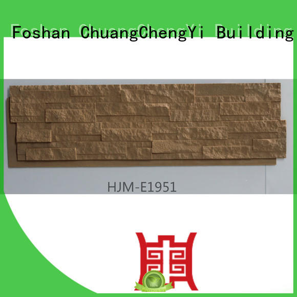 hjm environmental rocklet faux rock panels ChuangChengYi Brand