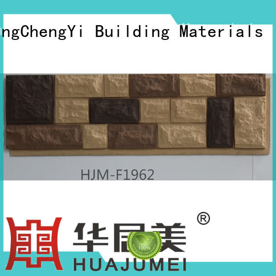 ChuangChengYi hjmf1960 faux stone wainscoting bulk production for hotels