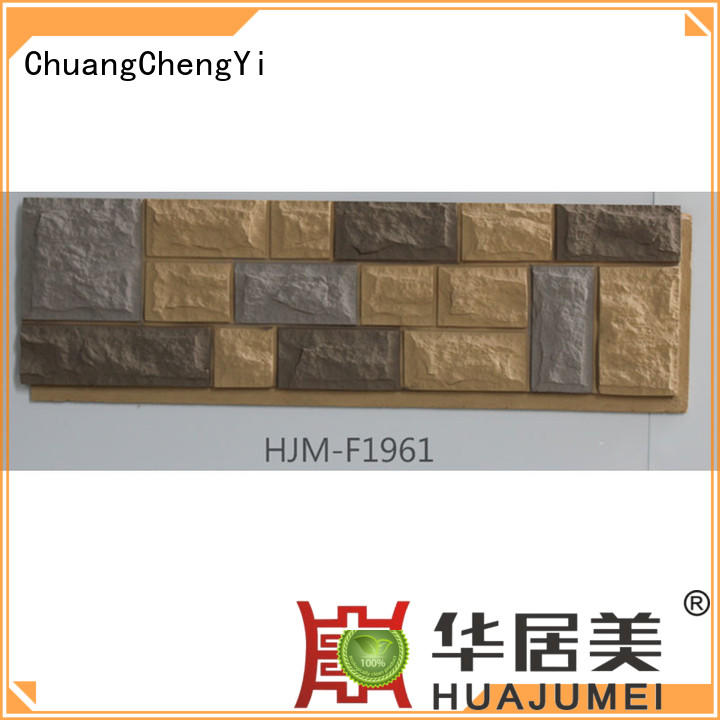 ChuangChengYi faux faux stone post for accent walls
