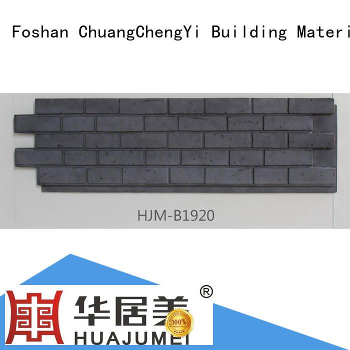Hot clutured fake brick cladding material ChuangChengYi Brand
