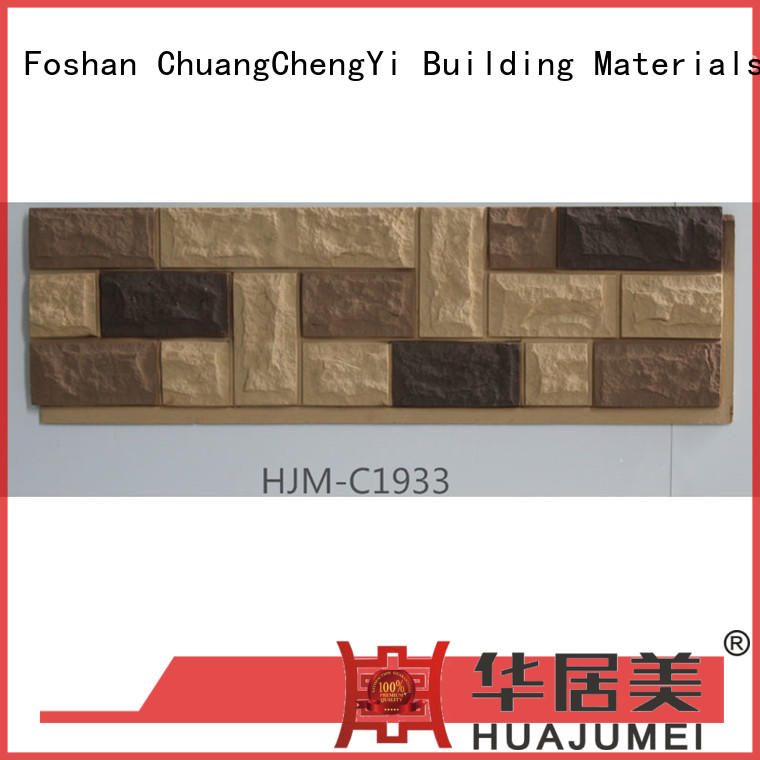 exterior faux brick panels hjm material ChuangChengYi company