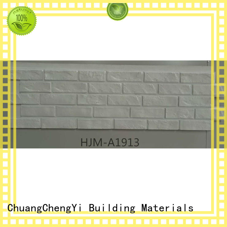 hjma1914 fake brick wall tiles chic design for sign ChuangChengYi