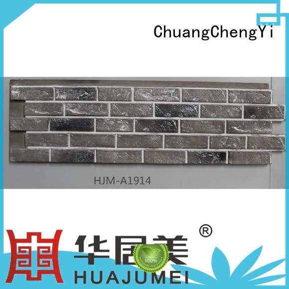 Archtitecter Brick Stone Faux Panel HJM-A1914