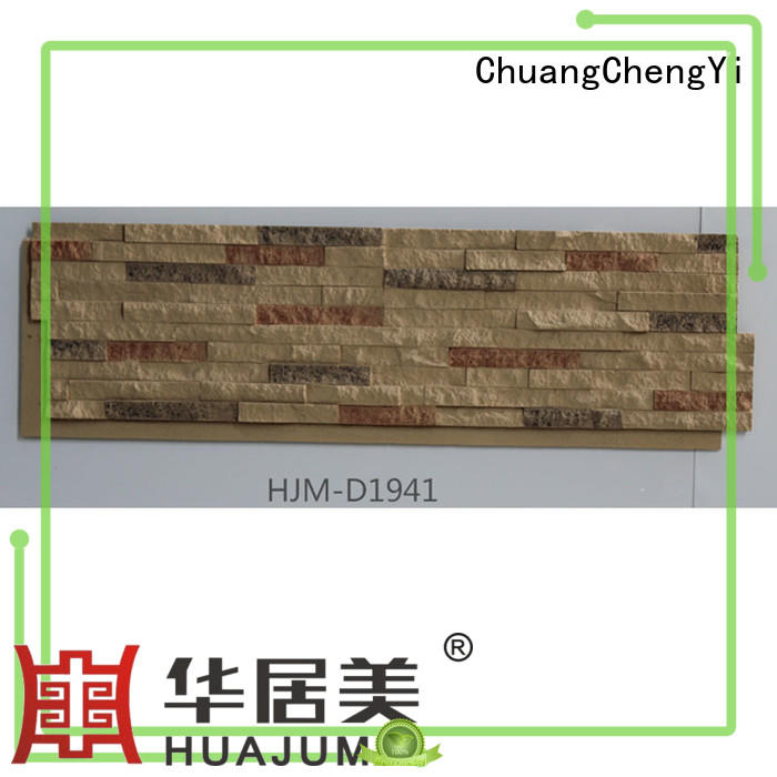ChuangChengYi climates faux stone sheets funk for hotels