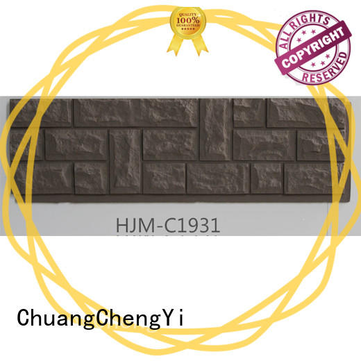 ChuangChengYi industry leading fake exterior stone hjmf1961 for hotels