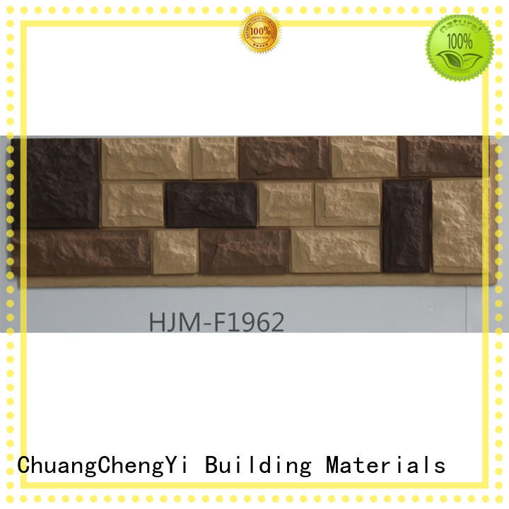 material panel hjm ChuangChengYi Brand faux brick panels for interior walls factory