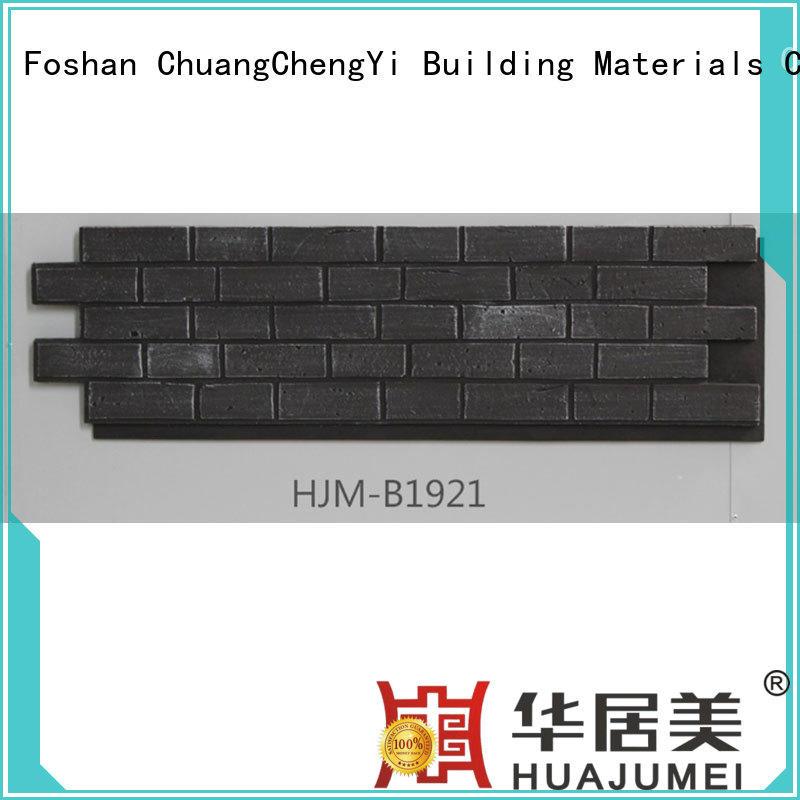 pu clutured interior ChuangChengYi Brand fake brick cladding manufacture