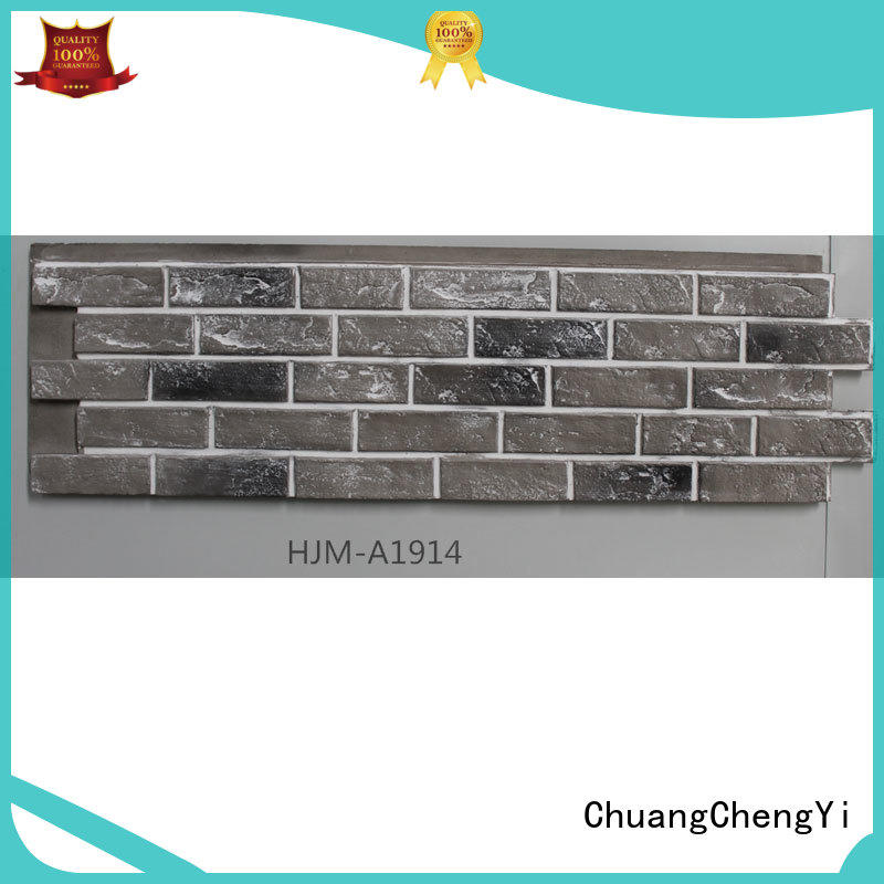 Hot material fake brick wall panels environmental wall ChuangChengYi Brand