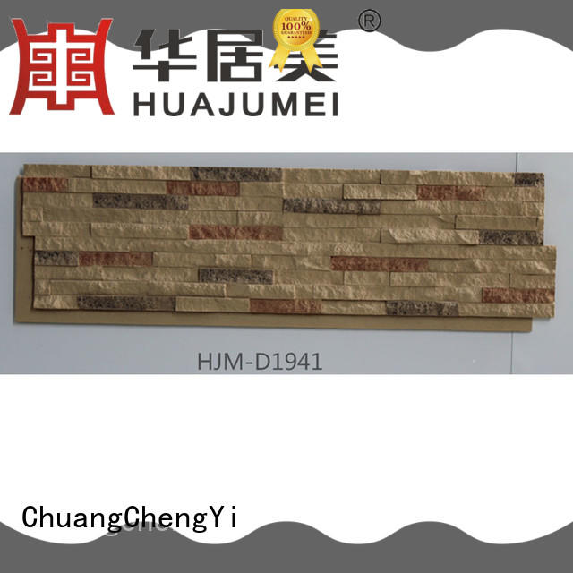 ChuangChengYi high quality fake rock sheets for business for exhibition