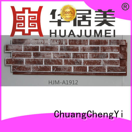 ChuangChengYi in different color faux stone bricks for entertainment