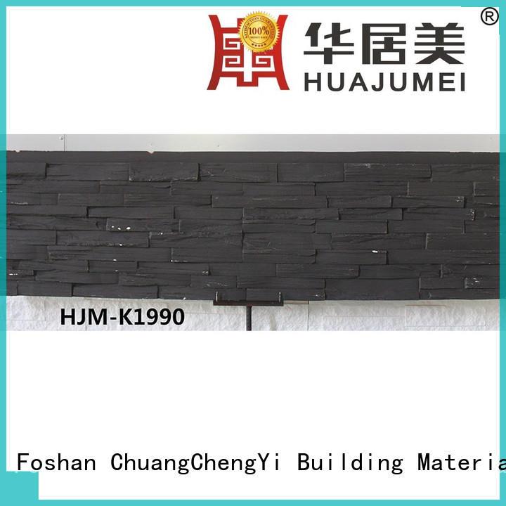 pu Mushroom slate rocklet ChuangChengYi company