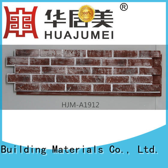 ChuangChengYi Top faux stone wall for entertainment