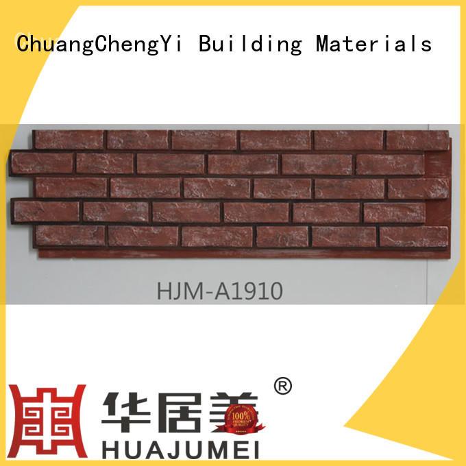 fake brick cladding clutured Bulk Buy series ChuangChengYi
