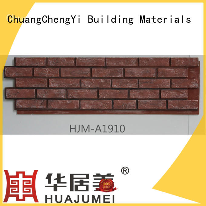 fake brick cladding clutured Bulk Buy series ChuangChengYi