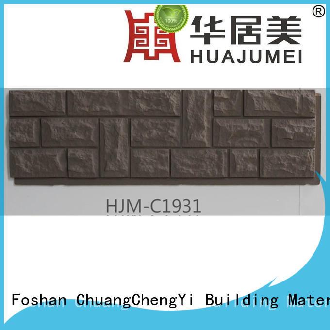 Custom faux brick tile polyurethane chic design for restaurant