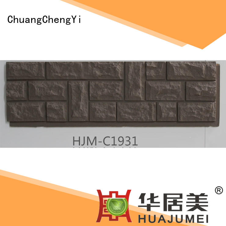ChuangChengYi rock faux stone products for retailer