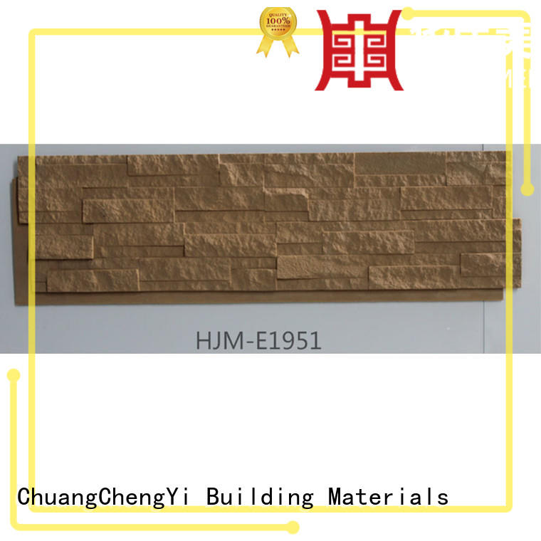 ChuangChengYi Top fake rock tile Supply for hotels