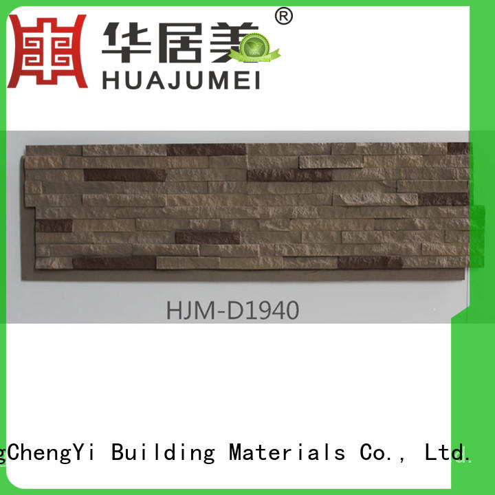ChuangChengYi Brand series material exterior environmental faux rock panels