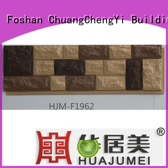faux flagstone siding archtitecter supplier for churches